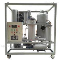 KBD-6润滑油专用滤油机