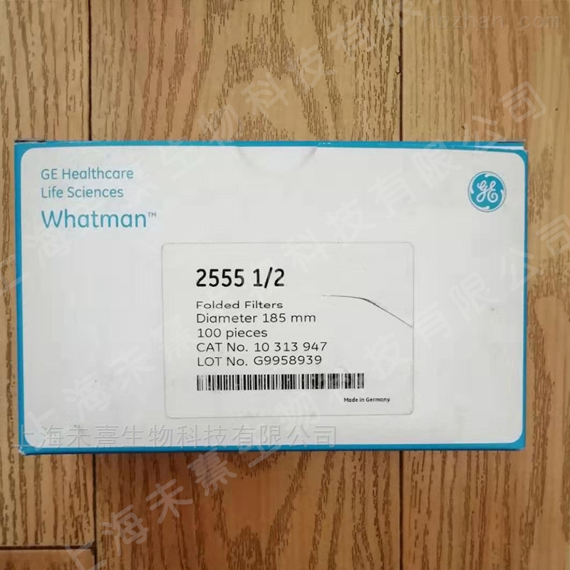 whatman 25551/2啤酒二氧化碳麦芽糖过滤纸