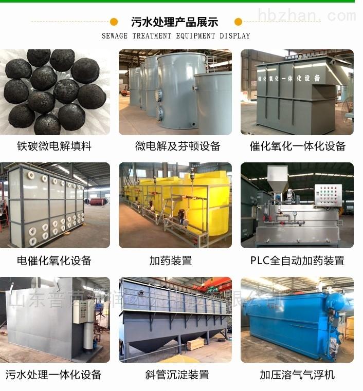山东铁碳填料(微电解填料)
