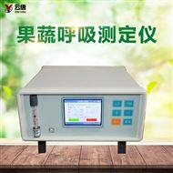 YT-GX20果蔬呼吸速率测定仪