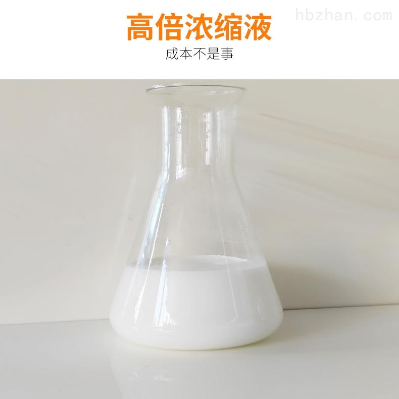 植物液除臭剂价格