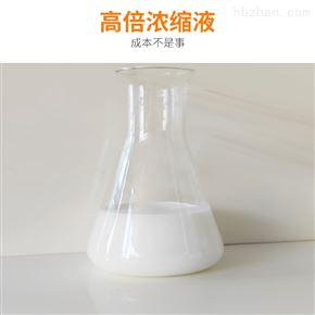 POLYTE Sorb植物液除臭剂价格