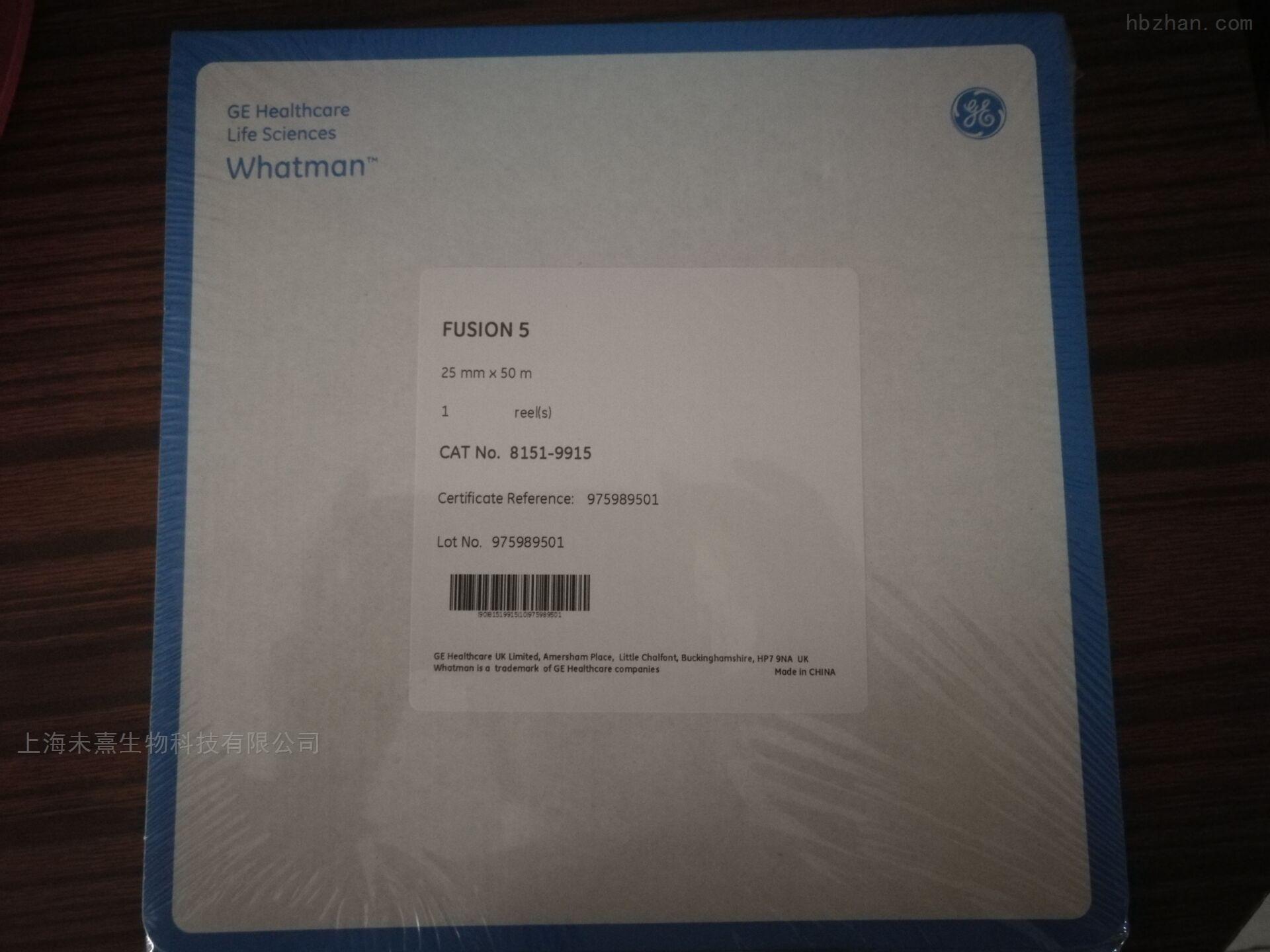 沃特曼FUSION 5 25MMX50M胶体金滤纸