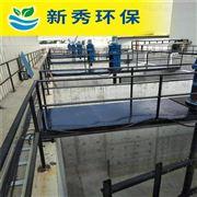 JBK304缺氧池潜水搅拌机