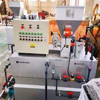 DHX城镇生活污水电解除磷装置