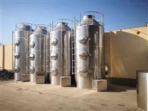 厂家直销不锈钢喷淋塔 洗涤塔304 定制