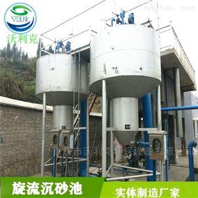 重庆大渡口旋流沉砂池除砂机设备 厂家供应