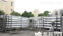 40吨双级纯净水雷竞技官网app