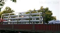 南阳20吨纯净水雷竞技官网app