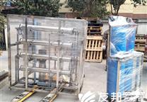 中低压锅炉循环冷却水雷竞技官网app