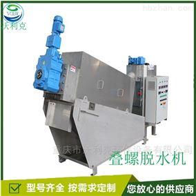 重庆合川叠螺脱水浓缩机专业污水处理设备
