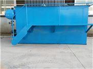 医院污水处理机械格栅