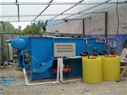 快速污水处理一体机