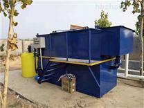 农村污水处理三格塑料桶