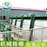 HU涪陵回转式格栅除污机 长期供应