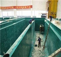 儋州污水池防腐公司-专业氧化池玻璃钢防腐