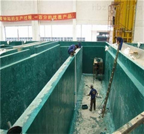 唐山污水池防腐公司-专业氧化池玻璃钢防腐