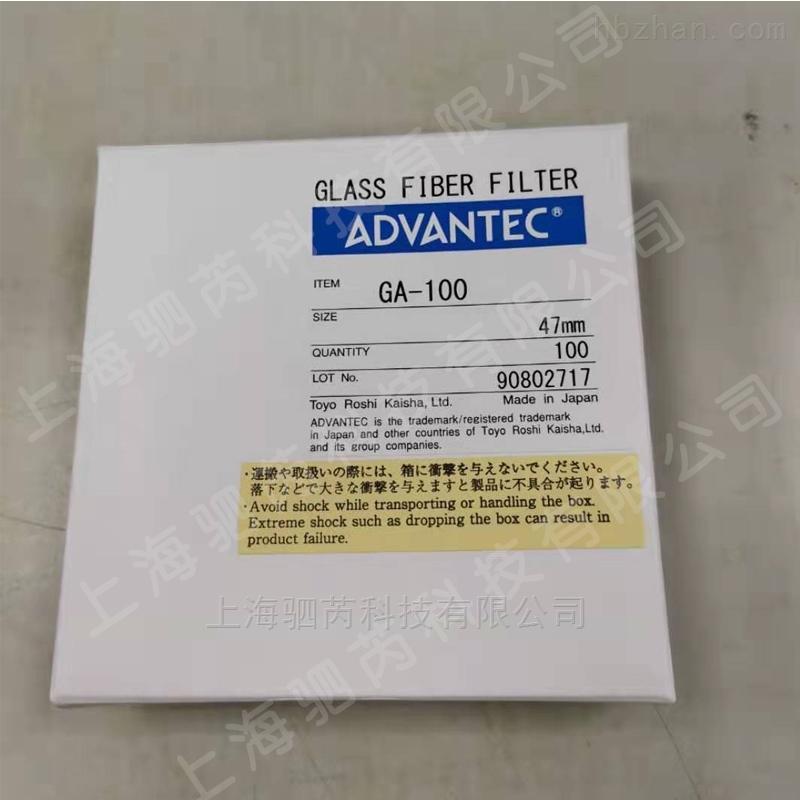 ADVANTEC东洋孔径1um玻璃纤维滤膜GA-100