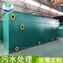 重庆地埋式一体化污水处理设备低价出售