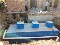新乡综合办公楼污水处理设备调试