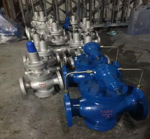 先导活塞式气体减压阀 YK43X-40C-DN40