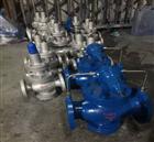 忻州 铸钢蒸汽减压阀Y43H-25C DN125
