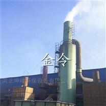 金令改装砖厂脱硫塔黑烟漂水找我生产厂