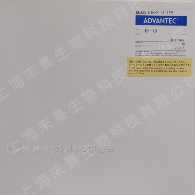 ADVANTEC孔径0.3um空气采样玻璃纤维滤膜