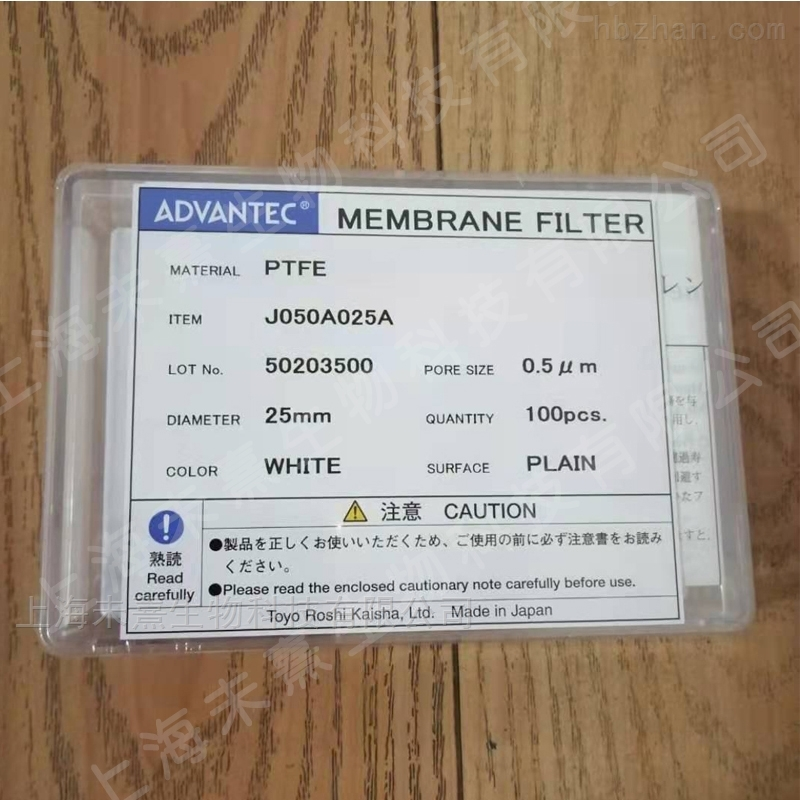 东洋ADVANTEC孔径0.5umPTFE膜