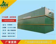 HTZW0.3-15吨/小时一体化污水处理设备