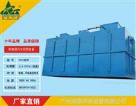HTZY0.3-15T/H养殖场污水处理设备