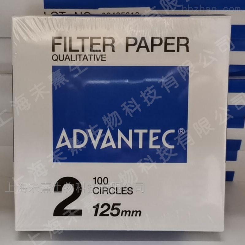 ADVANTEC 2号定性滤纸沉淀物过滤纸