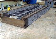 稀土耐磨捞渣机刮板-ZGCr15Mo3Re材质铸造