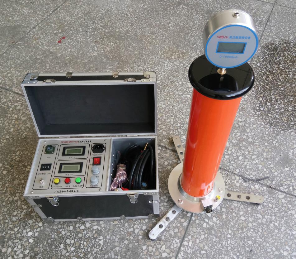 供应ZGF-300kv/2mA直流高压发生器