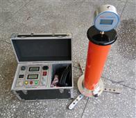 300kv/2mA高压直流发生器(直流耐压机