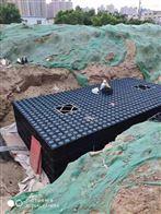 雨水回用系统pp模块施工步骤及案例