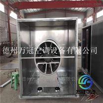 KJZ-30矿井加热机组