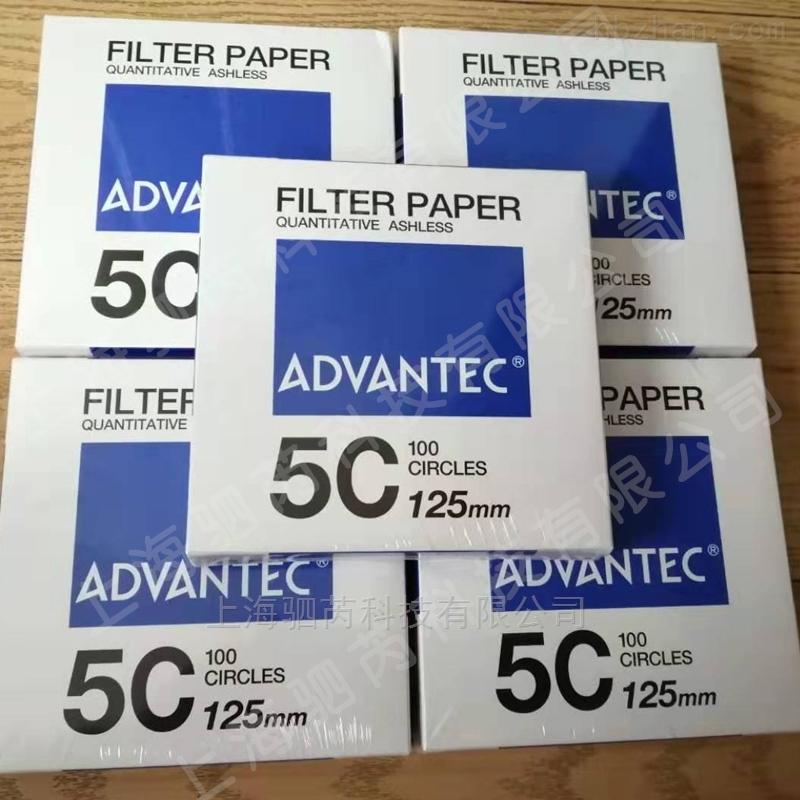 ADVANTEC东洋5C定量滤纸孔径1um滤纸