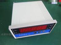 HXW-UHXW-U油箱油位监控仪