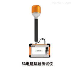BC100选频电磁辐射分析仪
