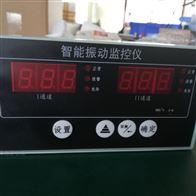 HZS-07差转速监控仪