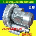 RB-81D-3潍坊养殖发酵设备旋涡风机厂家