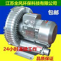 RB-81D-3濰坊養殖發酵設備旋渦風機廠家