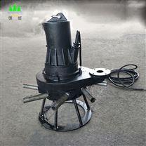 沉水式潜水曝气机