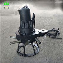 生化池潜水曝气机