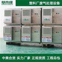 塑料拉丝废气处理设备