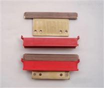 滑触线集电器碳刷块