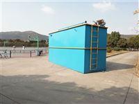 FD焦化污水处理芬顿反应器
