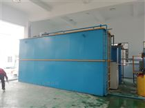 FD制药污水处理芬顿反应器