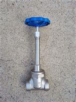 DZ61Y低温焊接式长轴闸阀